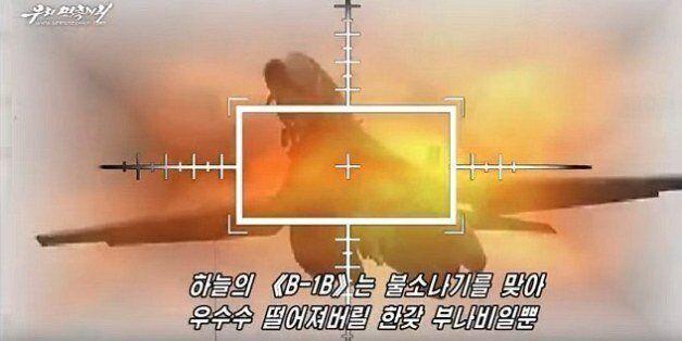 Ο Κιμ Γιονγκ Ουν «καταστρέφει» αεροπλανοφόρο των ΗΠΑ σε ένα προπαγανδιστικό
