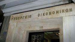 Έκλεισαν το υπερταμείο αποκρατικοποιήσεων, οι ιδιωτικοποιήσεις και ο εξωδικαστικός