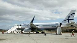 Ακύρωση πτήσεων της AEGEAN προς/από Βερολίνο την