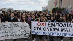 Συγκέντρωση μαθητών έξω από το υπουργείο