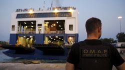 Μυτιλήνη: Μέσα στη βαλίτσα της προσπάθησε να μεταφέρει πρόσφυγας από την Συρία τον 23χρονο γιο