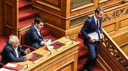 ΝΔ: Το Σύνταγμα και οι θεσμοί δεν είναι παιχνίδι στην πολιτική φαρέτρα του κ. Τσίπρα. Η απάντηση του