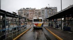 Νέα επίθεση με στόχο ακυρωτικά μηχανήματα λεωφορείων στην