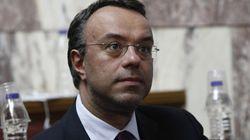 Σταϊκούρας: Νέα δημοσιονομικά μέτρα ή δήθεν διαρθρωτικές αλλαγές δεν