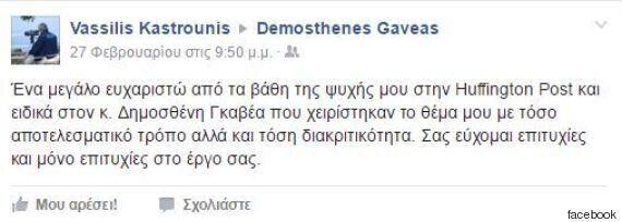 Λύση στο θέμα του καρκινοπαθή μετά το δημοσίευμα της HuffPost Greece και την παρέμβαση του