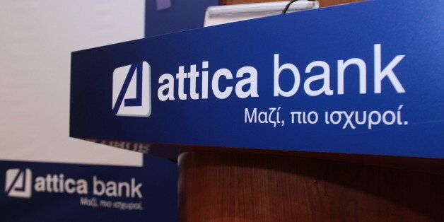 Ερώτηση 48 βουλευτών της ΝΔ: Καταγγέλουν προνομιακή δανειοδότηση του ομίλου Καλογρίτσα από την Τράπεζα