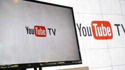 Έρχεται συνδρομητική τηλεόραση YouTube ΤV. Θα έχει 4 μεγάλα δίκτυα και δεκάδες