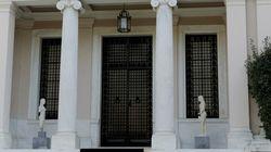 Παρέμβαση του Πρωθυπουργού στο δημοσίευμα της HuffPost Greece για την κατάσχεση σύνταξης
