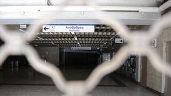 Κλειστοί για τρεις ημέρες οι σταθμοί του μετρό «Περιστέρι» και