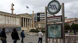 Νέα απεργία σε ΜΕΤΡΟ, ΗΣΑΠ, ΤΡΑΜ την Τετάρτη 1 Μαρτίου και την Παρασκευή 3