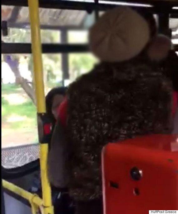 Ακραία ρατσιστική επίθεση σε λεωφορείο του
