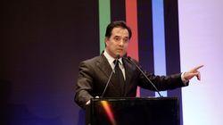 Γεωργιάδης: Ο ΣΥΡΙΖΑ δεν αξίζει, ούτε δικαιούται