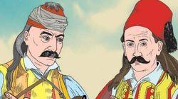 Σάλος με σκίτσο που δείχνει Κολοκοτρώνη και Μπότσαρη να σχηματίζουν τον αλβανικό