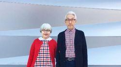 #Couplegoals: Αυτό το ζευγάρι ηλικιωμένων ντύνεται ασορτί και ανεβάζει τις φωτογραφίες στο