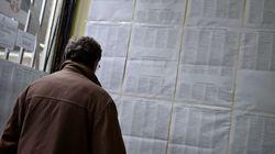 Σερβία: Οι προεδρικές εκλογές θα διεξαχθούν στις 2