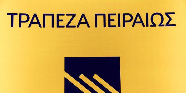 Παραίτηση Απόστολου Ταμβακάκη από την Τράπεζα