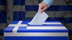 ΜRB: Προβάδισμα 13% για τη ΝΔ έναντι του ΣΥΡΙΖΑ στην πρόθεση