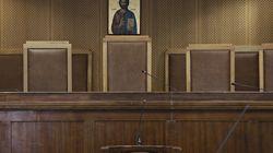 «Αθώος» ο 25χρονος για παράβαση του αντιρατσιστικου στα γεγονότα σε σχολεό στο