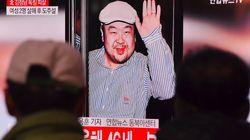 Και τρίτος ύποπτος συνελήφθη στο πλαίσιο της έρευνας για τη δολοφονία του Κιμ Γιονγκ
