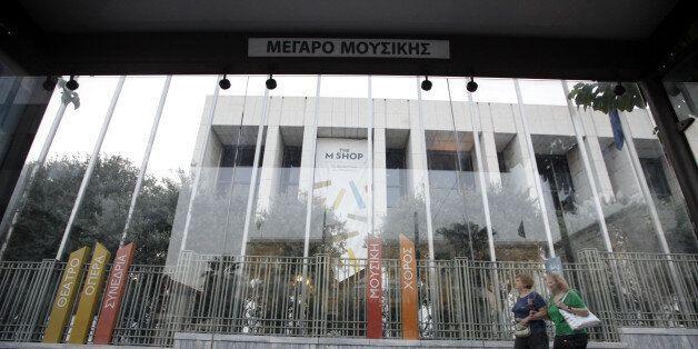 Yπουργείο Οικονομικών: «Η ανάληψη των οφειλών του Μεγάρου Μουσικής δεν επιβαρύνει την Γενική