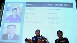 Βορειοκορεάτης διπλωμάτης και ένα στέλεχος της κρατικής αεροπορικής εταιρίας ύποπτοι για τη δολοφονία του αδελφού του