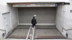 Εικοσιτετράωρες απεργίες, στις 23 Φεβρουαρίου, την 1η και 3η Μαρτίου σε μετρό, ηλεκτρικό σιδηρόδρομο και