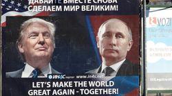 Ποιος είναι πιο πλούσιος, ο Τραμπ ή ο Πούτιν; Στα πόσα δισ. εκτιμώνται οι περιουσίες