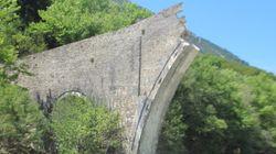 Συνεργασία για την αποκατάσταση και ανάδειξη του Γεφυριού Αράχθου στην
