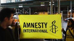 Διεθνής Αμνηστία: Το «εμείς εναντίον αυτών», η διασπορά φόβου και η δαιμονοποίηση ομάδων οδηγούν σε επικίνδυνο