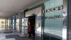 Με «μαύρο» στις διαφημίσεις απειλούν οι εργαζόμενοι του MEGA εάν δεν πληρωθούν μέχρι τέλος του