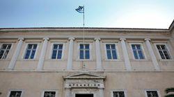 ΣτΕ: Τα αναδρομικά της έκτακτης παροχής των δικαστών δεν υπόκειται σε εισφορά