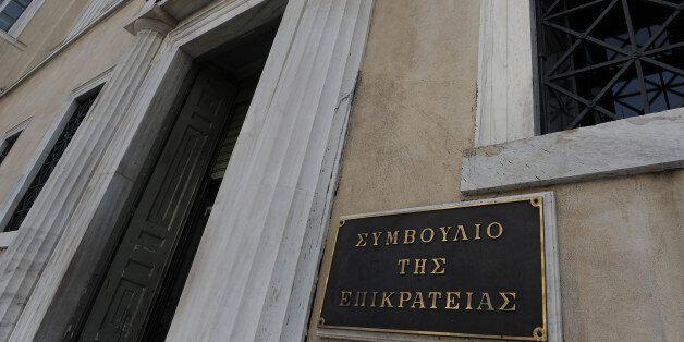 Προσφυγή του Οικονομικού Επιμελητηρίου Ελλάδος στο ΣτΕ για το