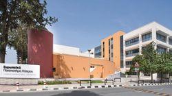 Παρουσίαση της Ιατρικής Σχολής και των Προγραμμάτων Επιστημών Υγείας και Ζωής του Ευρωπαϊκού