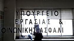 Κορκίδης: Άδικες οι διπλές εισφορές που καλούνται να πληρώσουν χιλιάδες