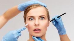 Οι τάσεις της πλαστικής χειρουργικής: Ποιες είναι οι πιο δημοφιλείς επεμβάσεις στην