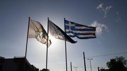 ΝΔ: Τσίπρας κερνάει και Καλογρίτσας