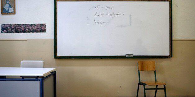 Τι είναι το σύστημα «4 συν 1» με το οποίο το 2020 οι μαθητές θα εισάγονται σε ΑΕΙ και