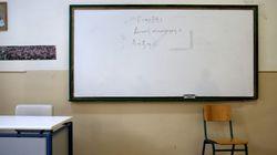 Διαψεύδει κατηγορηματικά το υπουργείο Παιδείας τα περί κατάργησης της