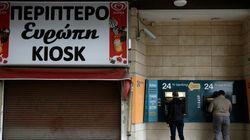 Αντιτίθεται η Κύπρος στην οδηγία της ΕΕ για κοινή ενοποιημένη βάση