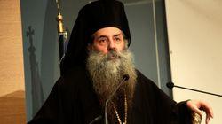 Μήνυση κατά του Μητροπολίτη Πειραιώς Σεραφείμ για τα όσα είπε περί