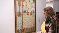 To MoMA απαντάει στο αντιμεταναστευτικό διάταγμα του Τραμπ με έργα μουσουλμάνων