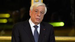 Παυλόπουλος: Πρέπει και οι εταίροι μας να τηρήσουν τις υποχρεώσεις