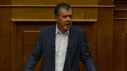 Θεοδωράκης: Ή να κλείσουν την αξιολόγηση, ή να καταθέσουν την