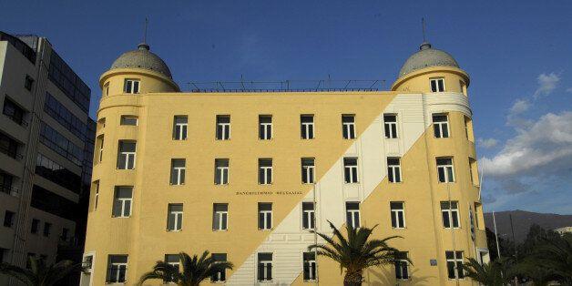 Ξυλοδαρμό από λέκτορα του Πανεπιστημίου Θεσσαλίας κατήγγειλε φοιτήτρια. Βρέθηκε σε ημιλιπόθυμη