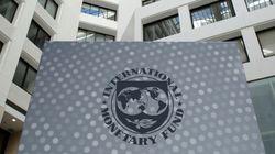 Συνεδρίαση του Εκτελεστικού Συμβουλίου του ΔΝΤ: Τι αναμένεται να περιέχουν οι εκθέσεις που θα