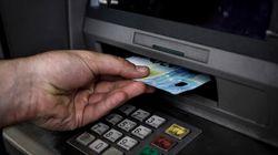 Tι προτείνουν οι τράπεζες για την περαιτέρω σταδιακή άρση των περιορισμών στην κίνηση