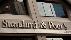 S&P: Διατηρεί την αξιολόγηση Β-/Β για