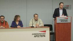 ΔΗΜΑΡ: Ανοιχτό συνέδριο και εκλογή ηγεσίας ενός νέου φορέα της Κεντροαριστεράς από τη