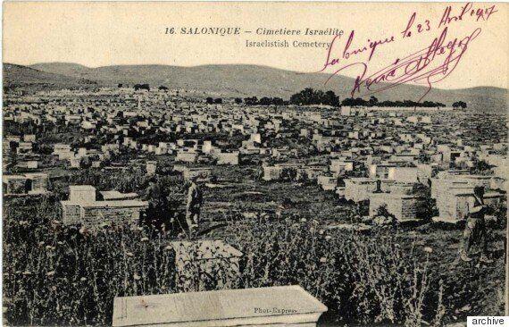 Η καταστροφή του εβραϊκού νεκροταφείου και ο αφανισμός της εβραϊκής κοινότητας της