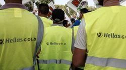 Η Ελληνικός Χρυσός: προγραμματίζει την έναρξη λειτουργίας των μεταλλείων Ολυμπιάδας τον